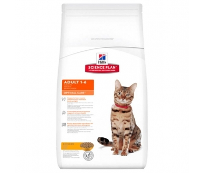 HİLLS CAT OPTİMAL CARE TAVUKLU YETİŞKİN KEDİ MAMASI  1,5 KG